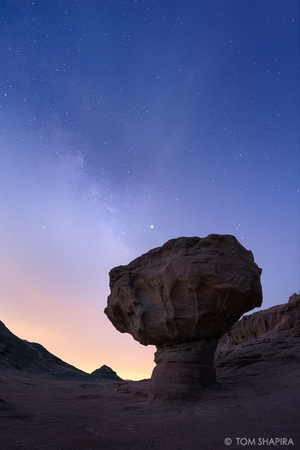 An image of the mushroom rock in Timna park in Israel by photographer Tom Shapira